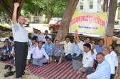 video: पेन डाउन रख विरोध जताया, 28 सितम्बर तक अवकाश पर रहेगें जिले के सभी लेखाकर्मी