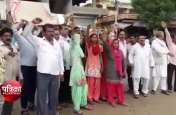 video: हड़ताल से नवें दिन भी रोडवेज बसों का आवागमन रहा ठप, कर्मचारियों ने निगम के बाहर धरना देकर किया प्रदर्शन