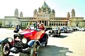 World Tourism Day 2018 :जोधपुर में है खूबसूरत ओल्ड एंड क्लासिक विंटेज कारों का कलक्शन