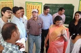 वीडियो: विश्व बैंक की प्री टीम ने किया बाघई का निरीक्षण, दिए ये निर्देश