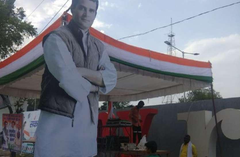 राहुल गांधी के स्वागत में तैयार रीवा शहर, बैनर-पोस्टरों से सजाया, बदलेगी विंध्य में चुनावी फिजा