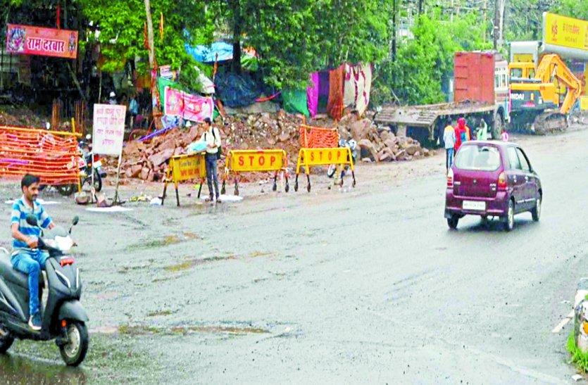 4 महीने में 12 किमी की खुदाई में पांच सडक़ें बंद