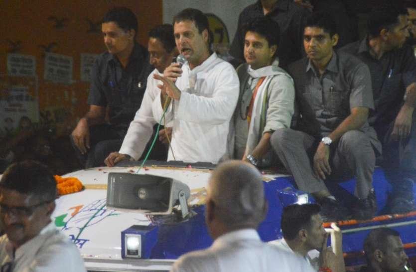 रीवा में बोले कांग्रेस अध्यक्ष राहुल गांधी- ई-टेंडरिंग के जरिए एक आदमी को बेच दिया रीवा की सम्पत्ति