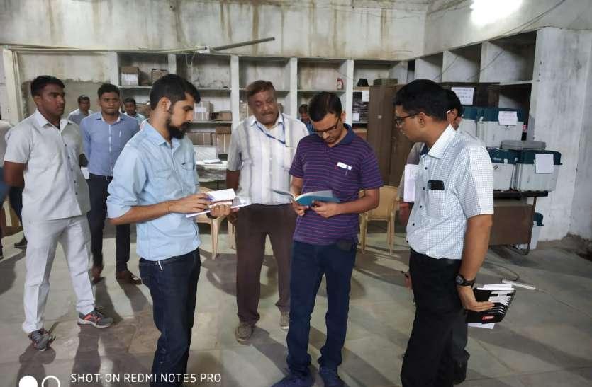उदयपुर में बने नया वेयर हाउस , भारतीय निर्वाचन आयोग की टीम ने जताई मंशा