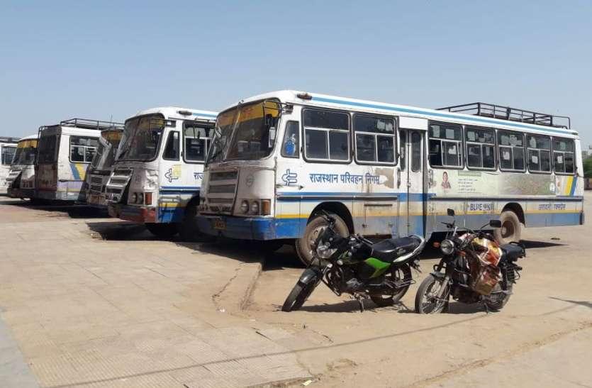 बे बस यात्रियों की बढ़ रही मुसीबत,रोडवेजकर्मियों की हड़ताल 11वें दिन भी जारी