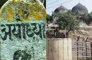 अयोध्या मस्जिद में नमाज के फैसले के कुछ घंटे पहले बीजेपी विधायक के घर ग्रेनेड से हमला और फायरिंग, बाल-बाल बचे, लेकिन हमले के लिए जिम्मेदर कौन?