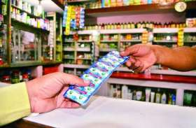 काम की खबर : आज से नहीं मिलेंगी कोई भी दवाइयां, बंद होंगे सभी मेडिकल शॉप