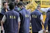बोधगया बम प्लांट में बड़ी कार्रवाई, तीन आतंकियों के खिलाफ एनआईए ने दायर की चार्जशीट