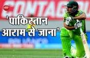 हार के बाद जब रमीज़ ने सरफ़राज़ से कहा 'पाकिस्तान आराम से जाना'