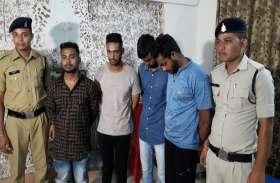 झांकी विसर्जन के दौरान युवक की हत्या के चार आरोपी पकड़े गए