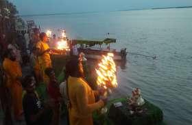 अयोध्या में सरयू आरती का मनोरम दृश्य