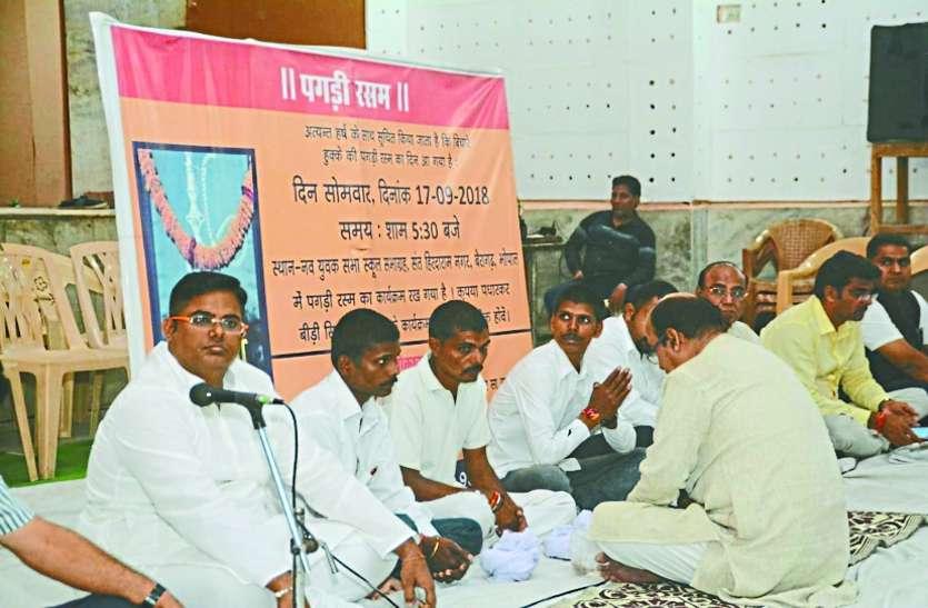 हुक्के के खिलाफ समाज सेवियों ने मनाया शोक