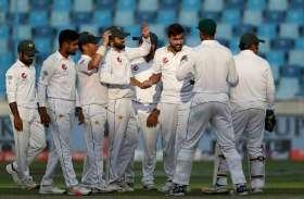 शर्मनाक हार के बाद पाकिस्तान के इस दिग्गज पर गिरी गाज, टेस्ट टीम से हुए बाहर