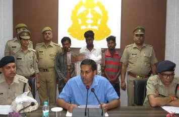 मुथरा पुलिस के हत्थे चढ़े आठ बांग्लादेशी, ये हुआ बरामद