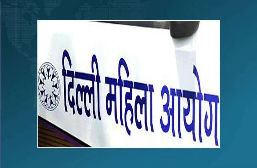 सुप्रीमकोर्ट के इस फैसले से सहमत नहीं है दिल्ली महिला आयोग, अपील दायर कर दर्ज करवाई आपत्ति...