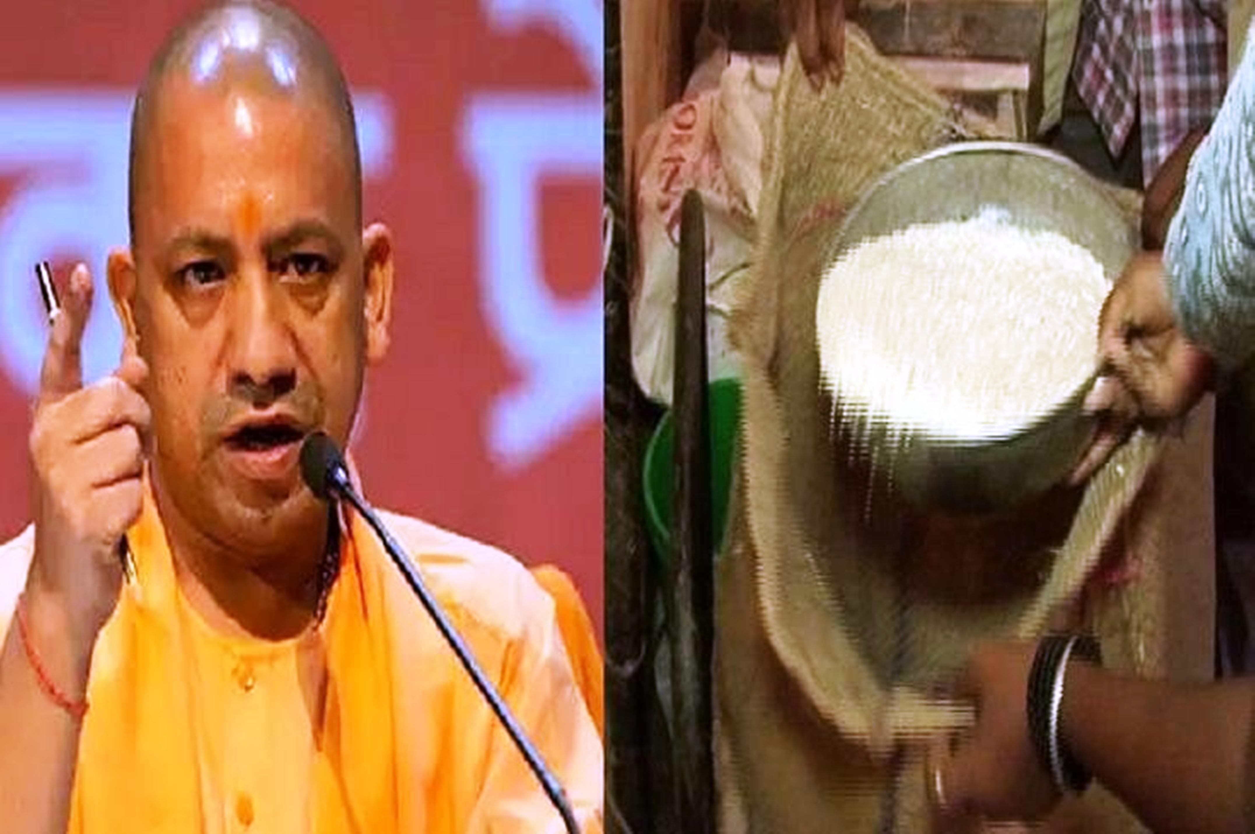 CM योगी आदित्यनाथ के राज में करोड़ों का घोटाला, 2 लाख कार्डों का अनाज डकार गए राशन विक्रेता