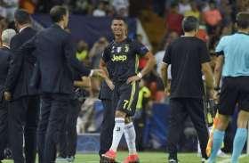 स्टार फुटबॉलर रोनाल्डो ने खींचे विपक्षी खिलाड़ी के बाल, लगा एक मैच का प्रतिबन्ध
