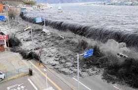 इंडोनेशिया में  भूकंप के तेज झटकों के बाद आयी सुनामी, हजारों लोग प्रभावित