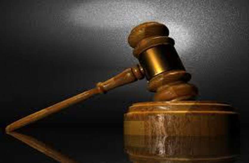 व्यापमं घोटाला: कोर्ट ने नकल कराने वाले को सुनाई दो साल की सजा
