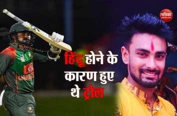 Asia Cup: फाइनल मैच के शतकवीर लिट्टन दास को जब हिंदू होने के कारण बांग्लादेश में सुननी पड़ी थी खरी-खोटी