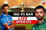 Asia Cup 2018: रोमांचक मुकाबले में भारत ने अंतिम गेंद पर हासिल की जीत, बना चैंपियन