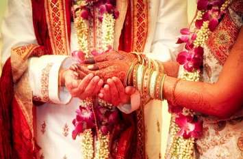 गुजरातः शादी से पहले पति ने बताई थी ब्राह्मण जाति, पता चला झूठ तो पत्नी ने कराई एफआईआर