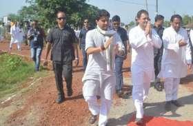 'अमेरिका से अच्छी सडक़ों' पर राहुल गांधी ने शिवराज को दिखाया आइना, रीवा में मोदी पर किया बड़ा हमला
