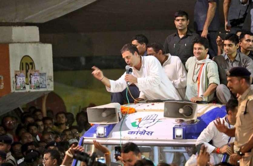 मप्र राहुल गांधी संकल्प यात्रा