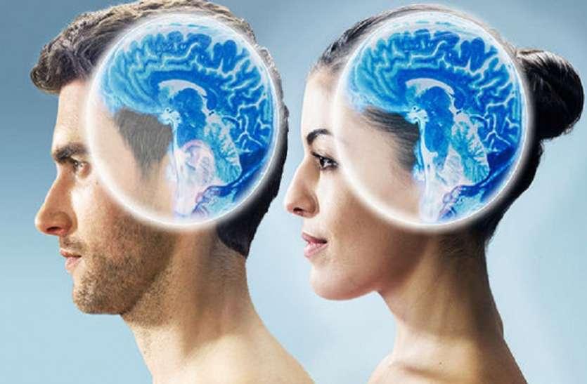 नहीं जानते होंगे आप! इंसान से शरीर में होता है दूसरा मस्तिष्क