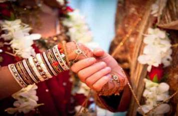 शादी से पहले युवक ने छिपाया यह भयानक बीमारी, आठ महीने बाद पत्नी ने दर्ज कराई एफआईआर