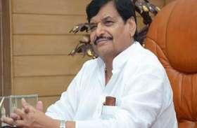 रमाबाई मैदान लखनऊ में शिवपाल यादव का होगा सबसे बड़ा शक्ति प्रदर्शन, नेताओं को दी गईं ये बड़ी जिम्मेदारियां....