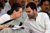 मिशन 2019 : यूपी में हर हाल में कांग्रेस 22 सीटों पर उतारेगी प्रत्याशी