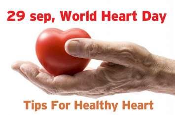 रखेंगे इन सात बाताें का ध्यान ताे 70 की उम्र में भी दिल बना रहेगा जवान