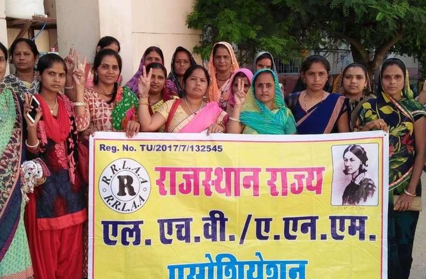 मांगें पूरी नहीं होने को लेकर महिला स्वास्थ्य कार्यकर्ताओं का भी मुखर हो रहा विरोध