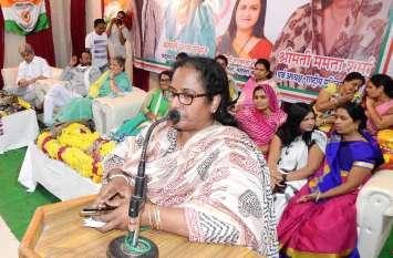 कुंभकरणीय निंद्रा में प्रदेश की सरकार