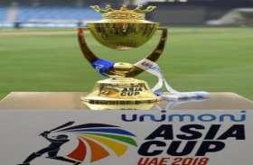 Asia cup 2018 : 34 सालों से खेला जा रहा है एशिया कप, जानें कब कौन बना है चैम्पियन