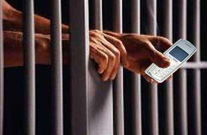 जेल में लगे ऐसे दाग, कार्मिक विभाग हुआ चुप
