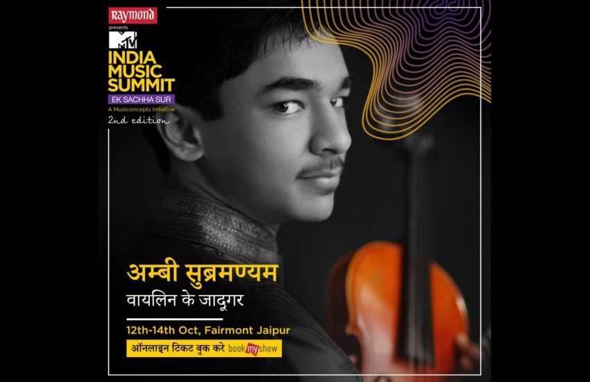 india-music-summit-2018