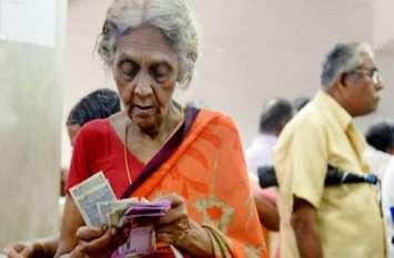 बड़ा खुलासा, भारत में 5.8 करोड़ बुजुर्गों को नहीं मिल रही पेंशन, नेपाल से भी बुरे हालात