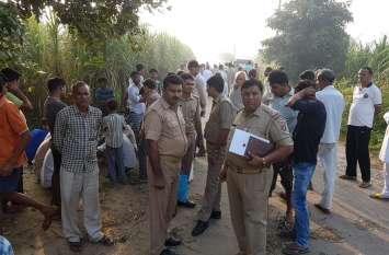 योगी सरकार में बदमाशों को नहीं पुलिस का डर, किसान की गला रेतकर हत्या