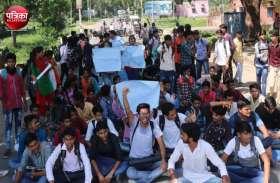 बांसवाड़ा : पॉलिटेक्निक कॉलेज के आक्रोशित छात्रों ने मुख्य गेट बंद किया, बोले पढ़ाते हो नहीं, अंदर जा कर क्या करोगे