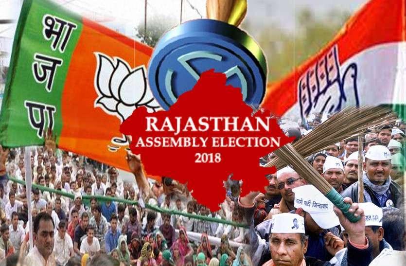 चुनाव से पहले राजस्थान कांग्रेस बदलेगी घर का कुनबा
