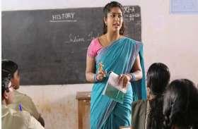राजस्थान में फिर निकली टीचर के पदों पर बंपर भर्ती, आज से शुरू हुए आवेदन