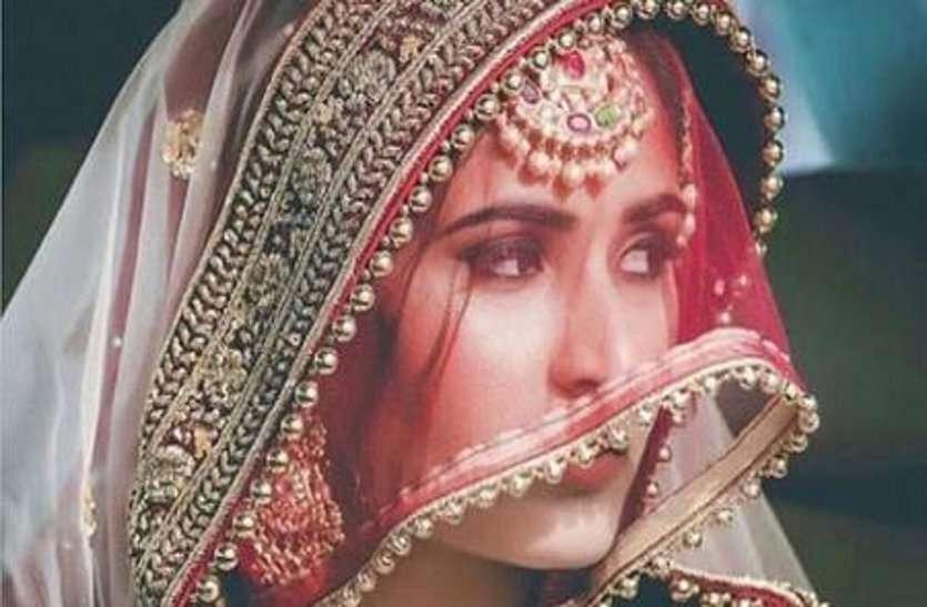 shadi ke liye ladki chahiye - Bhopal News in Hindi - शादी