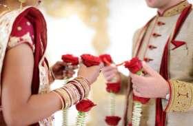 शादी होते ही ऐसे बदल जाती है कुंवारी लड़कियों की जिंदगी, जानिए क्या हैं ये बदलाव