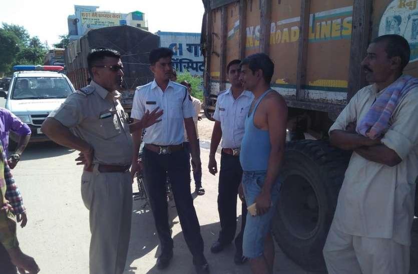आखिर यातायात पुलिस को समझ आई जनता की परेशानी