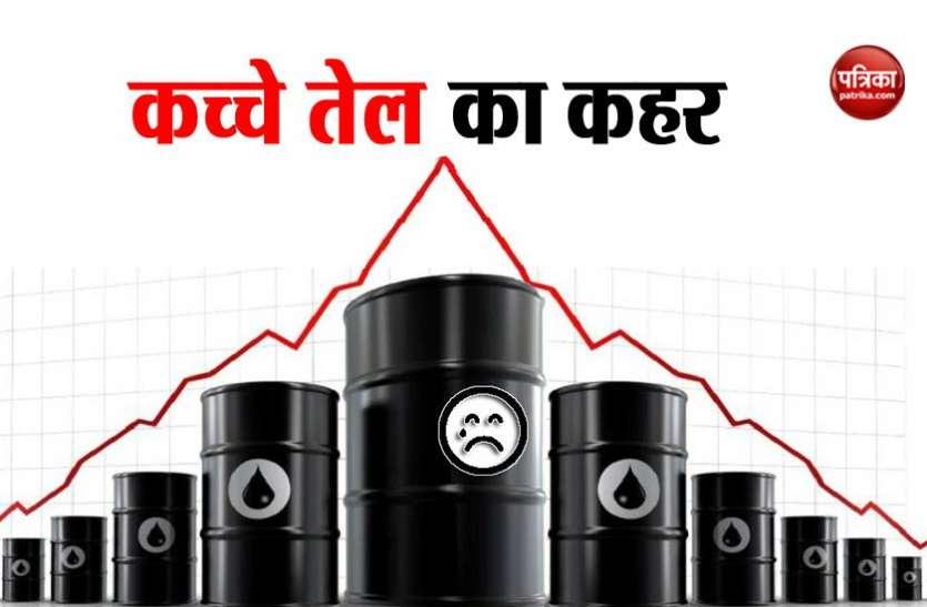 कच्चे तेल का भाव अगर हुआ 100 डाॅलर तो दुनिया पर होगा ये असर