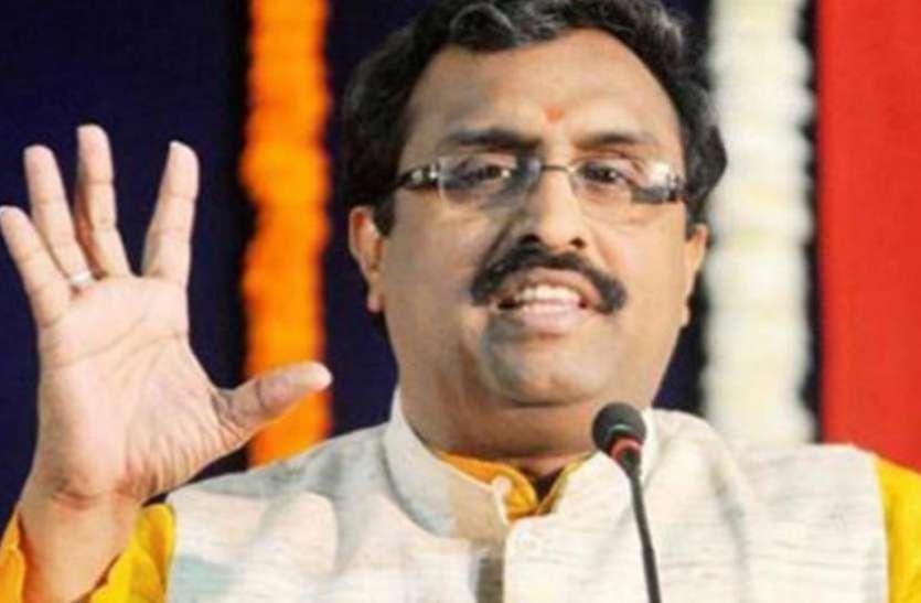 विपक्षी दलों का शौर्य दिवस न मनाना दुर्भाग्यपूर्ण : माधव