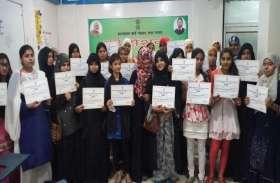 मुस्लिम महिलाओं को राजनीति में भी होगा आना : डॉ0 आलमीन अली