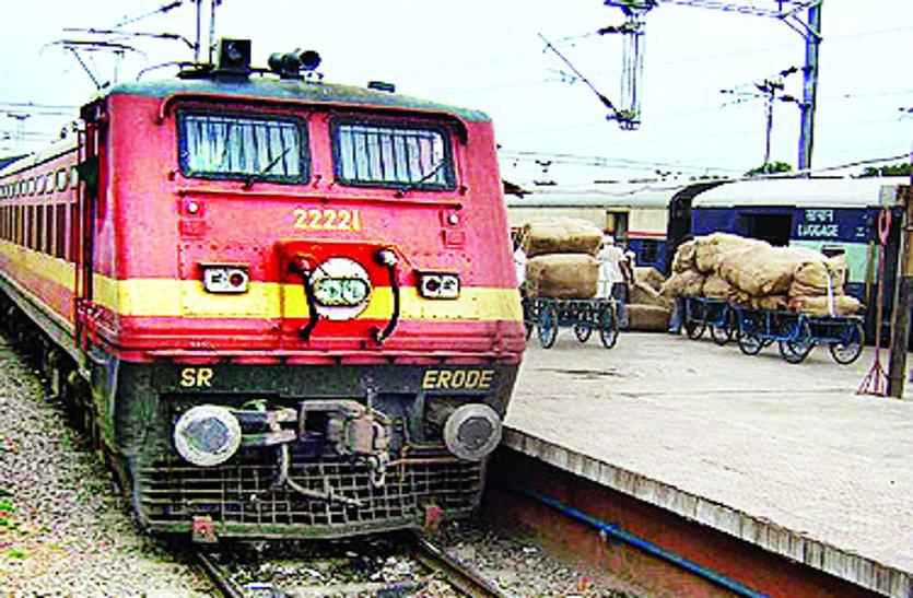 रेलवे ने गूगल मैप से तय किया ट्रैक का रास्ता, बीच में पड़ रही 30 मीटर गहरी खाई